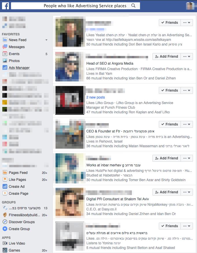 חיפוש אנשים בפייסבוק לפי תחומי עניין