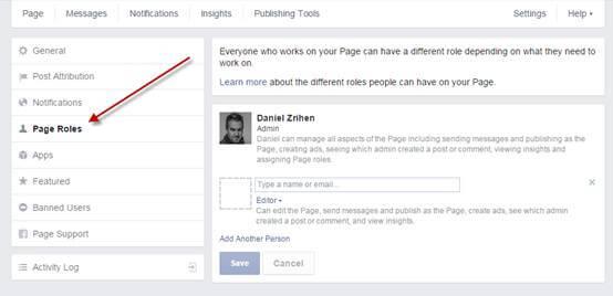 תפקידים בדף פייסבוק