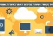 קייס סטאדי שיפור מהירות האתר