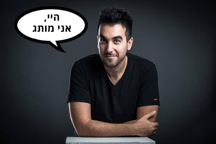 קידום אורגני ומיתוג באינטרנט - דניאל זריהן