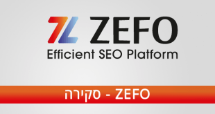 Zefo / זפו - מערכת קידום אתרים