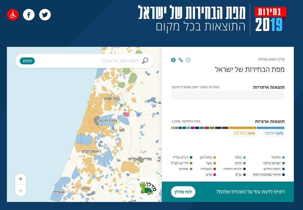 מפת הבחירות 2019 באתר Ynet