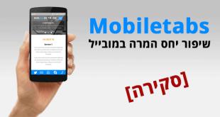 Mobiletabs