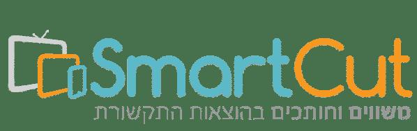 Smartcuy