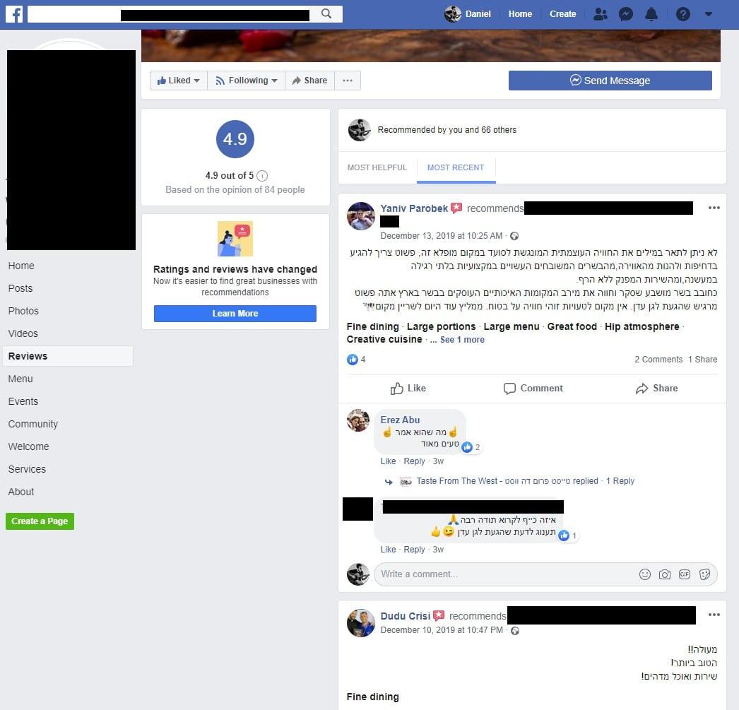 ביקורות בפייסבוק