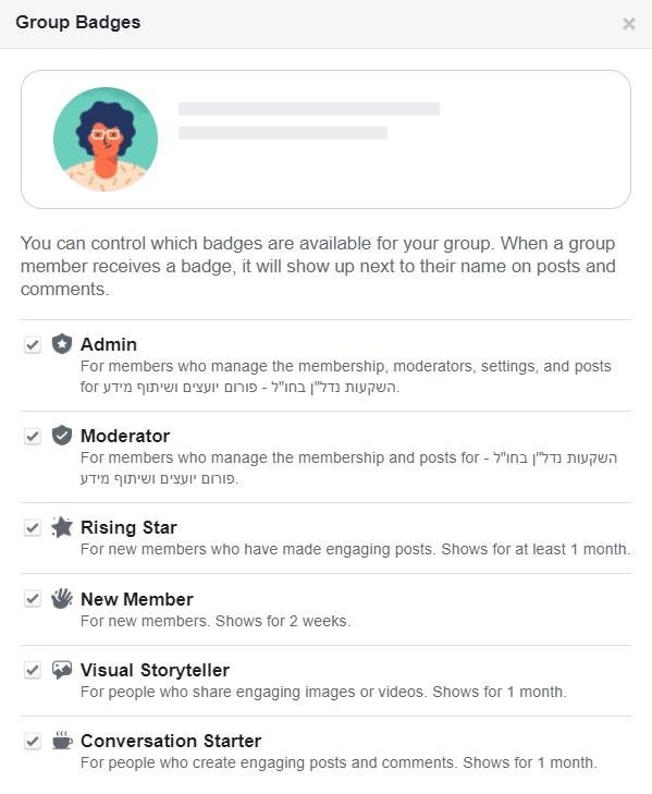 גיימיפיקציה בפייסבוק