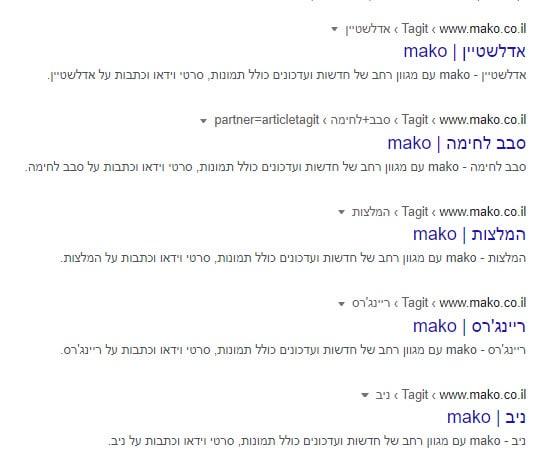 דוגמאות של מטא דיסקריפשן בתגיות באתר מאקו